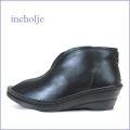 incholje   インコルジェ  in3217bl  ブラック 【シンプルで深めがオシャレ・・アーチにフィット柔らかソール。。incholje ブーティーサンダル】