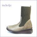 incholje  インコルジェ in8172gy  グレイ  【足裏に優しい 快適クッション・・ incholje かわいい丸さの・・すっきりニットブーツ】