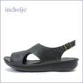 incholje   インコルジェ  in8803bl  ブラック 【シンプルで深めがオシャレ・・アーチにフィット柔らかソール。。incholje サンダル】