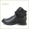 invina インビナ  iv1425bl  ブラック 【足の痛さから解放される・・一枚革の履き心地。。INVINA かわいいソールのアンクル】
