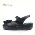 invina インビナ iv1481bl  ブラック 【可愛いお花と・・フワフワなみなみ クッション・INVINA・楽らくバルーンソールサンダル】
