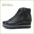 invina インビナ iv155bl ブラック 【肌触りの良いふわふわ感・・優しいソフトレザー・・invina・レースアップショート】
