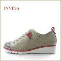 invina インビナ  iv2411go  シルバーゴールドレッド 【柔らかレザーで歩こう!INVINA 歩行に優しいウェーブ調の安らぎインソール】