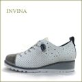 invina インビナ  iv2411igy  アイスグレイ 【柔らかレザーで歩こう!INVINA 歩行に優しいウェーブ調の安らぎインソール】