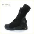 invina インビナ  iv2420bl  ブラック 【伸びるから安心!ふわっとフィットするからきれい。。INVINA ストレッチニットのブーツ】