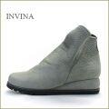 invina  インビナ靴  iv9803gy  グレイ 【スポッ と履ける巾広4E・・撥水加工で汚れにくい・・invina  シンプルで可愛いショートブーツ】