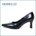 MODELLO  モデ―ロ  m1574bl  ブラック 【小足に見せるキレイなシルエットのスクウェアトゥ プレーンパンプス】