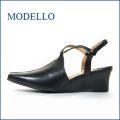 MODELLO  モデ―ロ  m3558bl  ブラック 【心地よい革に包まれる感じがするマドラスモデーロのウェッジソール】