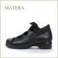 matera マテーラ ma1346bl  ブラック  【幅広で履きやすい・・・ お花模様のワンポイント・・マテ—ラ 楽らくアンクル】