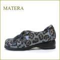 matera マテーラ ma1352bl  ブラック  【外反母趾にやさしい巾広4E・・・ すぽっと履ける・・マテ—ラ 柔らかスリッポン】