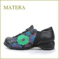 matera マテーラ ma1395bl  ブラック  【すぽっ。と履ける・・外反母趾にやさしい巾広4E・・マテ—ラ・・ 柔らかサイドゴア】