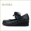 matera マテーラ ma1680bl  ブラック  【すぽっ。と履ける・・外反母趾にやさしい巾広4E・・マテ—ラ・・ 柔らか仕立てのお花ベルト】