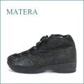 matera マテーラ ma550bl  ブラック  【ソックスみたいに履きやすい・・・ 後染めレザーの・・マテ―ラ 楽らくアンクル】