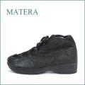 matera マテーラ ma550bl  ブラック  【ソックスみたいに履きやすい・・・ 後染めレザーの・・マテ—ラ 楽らくアンクル】