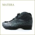 matera マテーラ ma550gy  グレイ  【ソックスみたいに履きやすい・・・ 後染めレザーの・・マテ—ラ 楽らくアンクル】