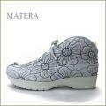 matera マテーラ ma550igy  アイスグレイ  【ソックスみたいに履きやすい・・・ 後染めレザーの・・マテ—ラ 楽らくアンクル】