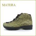 matera マテーラ ma550ka  カーキ  【ソックスよりも履きやすい・・・ 後染めレザーの・・マテ—ラ 楽らくアンクル】