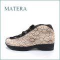 matera マテーラ ma550bg  トープベージュ  【ソックスよりも履きやすい・・・ 後染めレザーの・・マテ―ラ 楽らくアンクル】