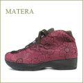 matera マテーラ ma550wi  ボルドーワイン  【ソックスみたいに履きやすい・・・ 後染めレザーの・・マテ―ラ 楽らくアンクル】