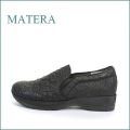 matera マテーラ ma551bl  ブラック  【ソックスよりも履きやすい・・・ 後染めレザーの・・マテ—ラ 楽らくスリッポン】