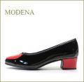 modena モデナ md3625bl ブラックエナメル  【可愛いアップル・・ソフリナ防水加工の・・modena靴・・ 上品パンプス】