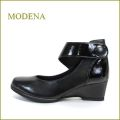 modena モデナ md4416bl ブラック 【おしゃれコンビ素材・・気持いいFIT・・modena・・ 上品ベルトパンプス】