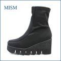 mism ミズム ms1205bl ブラック 【暖かファーで足首OK!きれいなシルエットフィット・・mism 厚底・ストレッチ・ショートブーツ】