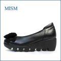 mism ミズム ms2084bl ブラック 【7つのクボミの新ソール・・・深いカットで脱げにくい・・・mism 包む感じの厚底パンプス】/底の厚さ(後ろ)