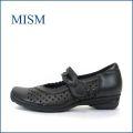mism ミズム ms2529bl ブラック 【どんどん歩ける快適ソール・・柔らかフィット・・mism ベルト パンプス】