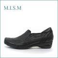 mism ミズム ms2533bl ブラック 【どんどん歩ける快適ソール・・きれいなシルエット。。mism 履きやすいスリッポン】