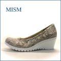mism ミズム ms5108bg ベージュ 【新鮮・ホワイトソール・・きれいなシルエット・・mism 歩けるパンプス】