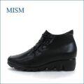 mism ミズム ms801bl ブラック 【フワッとクッション・・よく馴染むソフトレザー・・MISM・ゴムゴム・アンクル】