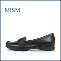 mism ミズム ms9801bl ブラック 【フィットするラバーソール・・センスのある新鮮素材・mism ビットローファー】