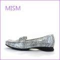 mism ミズム ms9801ga GAアイボリー 【フィットするラバーソール・・センスのある新鮮素材・mism ビットローファー】