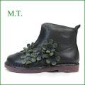 MT  エムティー  mt9203bl ブラック 【大人可愛いスタイリングにマッチする・・・快適に履きここち。。MT 可愛いお花のショートブーツ】