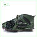 MT  エムティー  mt9220gr カーキ—グリン 【可愛いお花が咲いている・・・足に吸いつく履き心地。。MT 柔らかソールのアンクルブーツ】