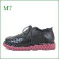 MT  エムティー  mt9231bl  ブラック 【柔らかソールが履きやすい・・可愛いフリル&メッシュ。。MT 紐ひもマニッシュ】
