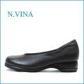nvina エヌビーナ nv1848bl  ブラック  【大活躍するしっかりヒール・・・外反母趾にやさしい巾広・・nvina  柔らか仕立てのシンプルパンプス】