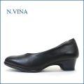nvina エヌビナ tiara ティアラ nv2412bl  ブラック  【馴染む一枚革仕立て・・足に優しいしっとりレザー。。nvina  プレンパンプス】