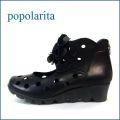 popolarita  ポポラリタ  po1250bl ブラック 【可愛いお花が咲いている・・ポポラリタ  軽い・快適パンプス】