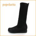 popolarita  ポポラリタ  po1420bl  ブラック 【きっと自分が好きになる・・可愛いオブリック・スタイル。。popolarita・・フィットするニットブーツ】
