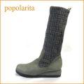 popolarita  ポポラリタ  po1420gy  グレイ 【きっと自分が好きになる・・可愛いオブリック・スタイル。。popolarita・・フィットするニットブーツ】