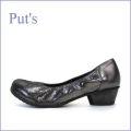 PUT'S プッツ pt1086bl  ブラック  【外反母趾にやさしい・・オシャレ素材の・・PUT'S かわいいラウンドトゥ】