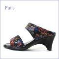 Put's プッツ pt1200blfw  ブラックフラワー  【可愛い小花が咲いている・・Put's フィットするミュールサンダル】