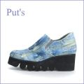 put's プッツ pt1292bu  ブル—  【きれいにフィットする上品ブルー・・独自設計の・・PUT'S・・ 極・軽量 なみなみのソール】