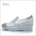 put's  プッツ  pt1712bg  ベージュシルバー 【おしゃれドット加工の新素材・・ふわふわ2重のクッション。。put's靴  厚底 スリッポン】