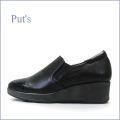 put's  プッツ  pt1712bl  ブラック 【おしゃれシンプルデザイン・・ふわふわ2重のクッション。。put's靴  厚底 スリッポン】