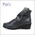 put's プッツ pt2110bl  ブラック  【オシャレな上品・新鮮素材・・きれいなシルエット。。PUT'S・ウェッジ ショート】