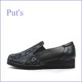 put's  プッツ pt3012bl  ブラック  【外販拇指にやさしい・・巾広4E・・put's靴 お花レースの 180gの 軽いスリッポン】