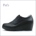 Put's  プッツ pt304bl  ブラック 【曲がる厚底パンプキンソール・・ きれいなシルエット。。put's 走れるラインストーン スリッポン】